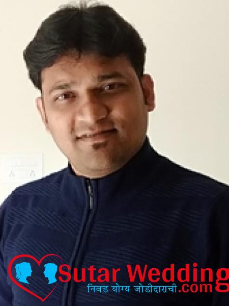 Suhas Vitthalrao Kayarkar