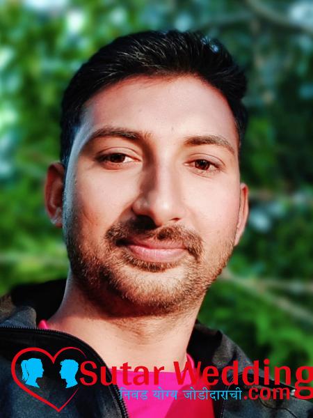 Rahul gahukar