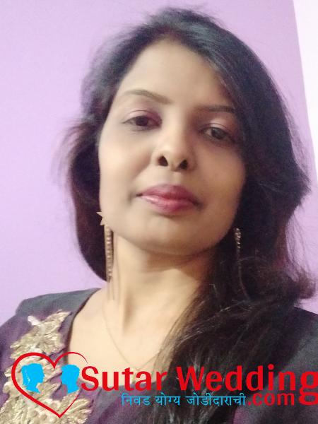 Darshana Ramchandra Buradkar